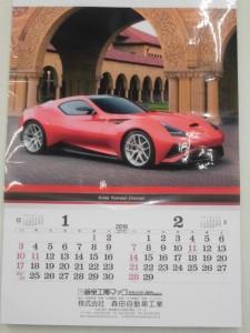 2016カレンダー 「車」